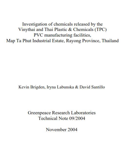 Industrial & Hazardous Waste Management